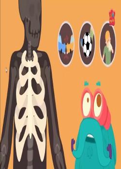 علوم پایه پنجم ابتدایی - انیمیشن آموزشی