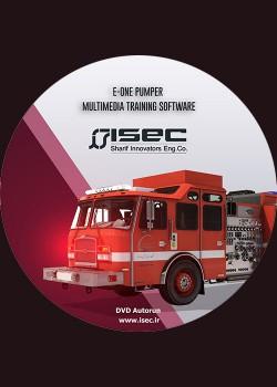 نرم افزار آشنایی با ماشین آتش نشانی چندمنظوره(Pumper)