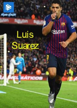 لوئیز سوارز