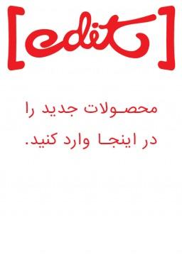 شبی به نغمه و نوا /  بلبل سردار