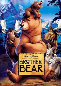 خرس برادر