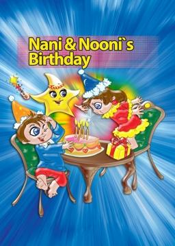 تولد نانی و نونی (انگلیسی)