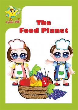 سیاره خوراکی ها (انگلیسی)