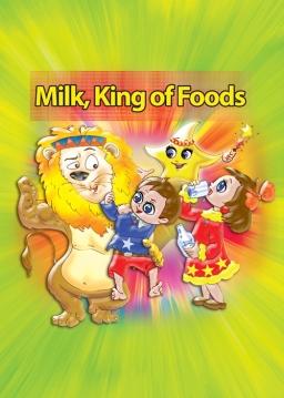 شیر، پادشاه غذاها (انگلیسی)