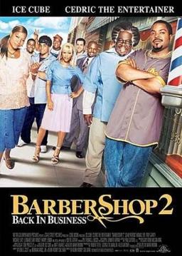 آرایشگاه ۲