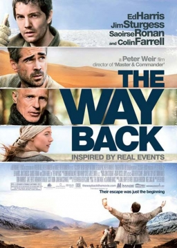 راه بازگشت