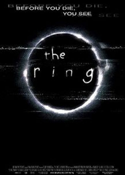 حلقه ۱