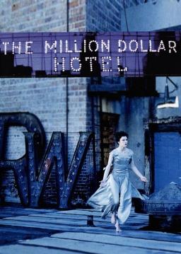 هتل میلیون دلاری