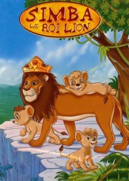 شیر شاه / انتقام سیمبا