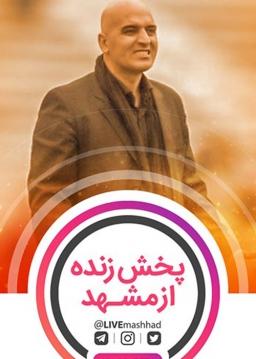گفتگو با علی حنطه مربی قسمت اول