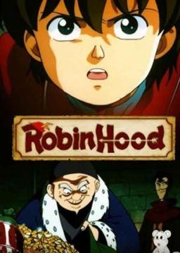 رابین هود / بازگشت پادشاه