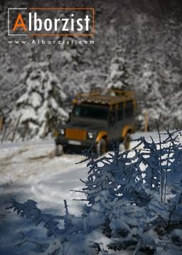 زمستان در مازیچال