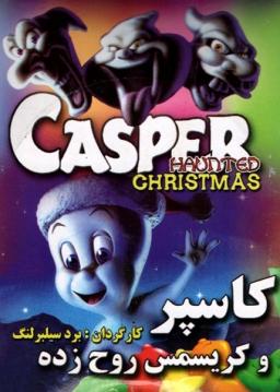 کاسپر و کریسمس روح زده