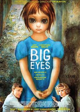 چشمان بزرگ