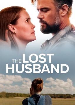 شوهر از دست داده