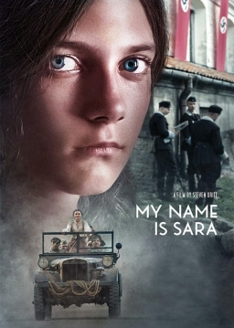 اسم من سارا است