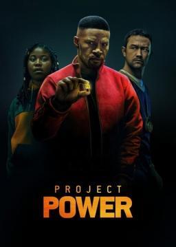 پروژه قدرت
