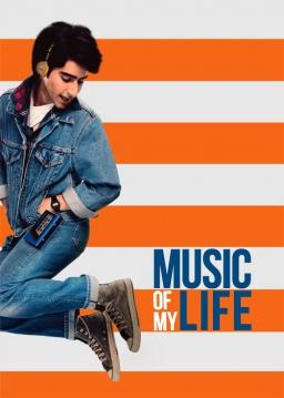 موسیقی زندگی من