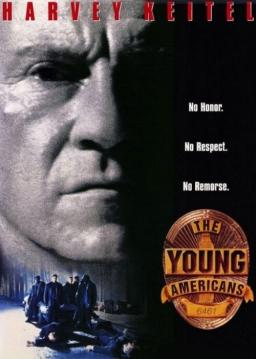 جوان آمریکایی