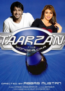 تارزان