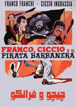 چیچو و فرانکو / دزدان دریایی