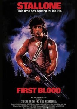 اولین خون