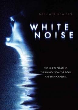 صدای سفید