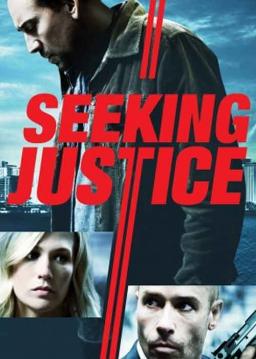 جستجوی عدالت