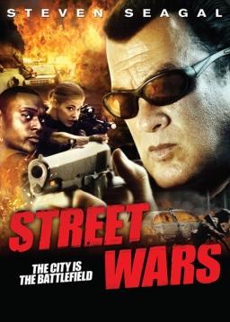نبردهای خیابانی