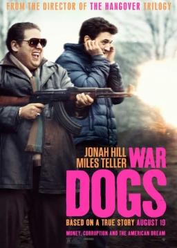 سگهای جنگی