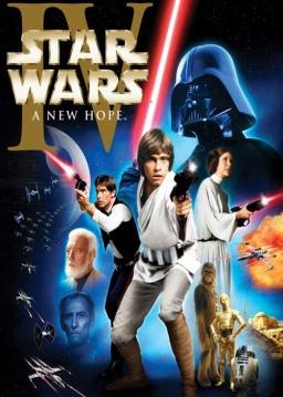 جنگ ستارگان / امیدی تازه