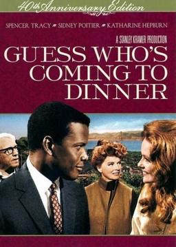 حدس بزن چه کسی برای شام میآید