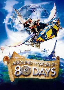 دور دنیا در ۸۰ روز
