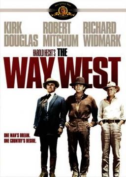 راه غرب