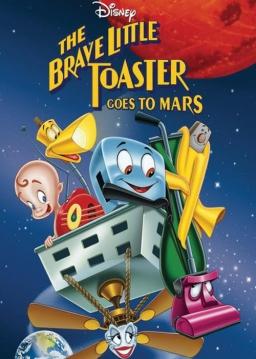 توستر کوچولوی شجاع به مریخ میرود