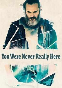 تو هرگز واقعا اینجا نبودی