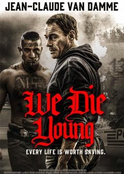 ما جوان میمیریم