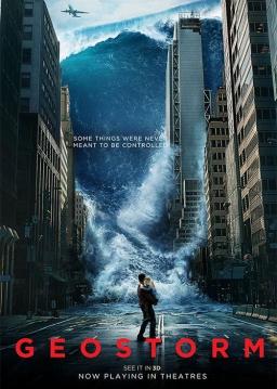 طوفان جغرافیایی
