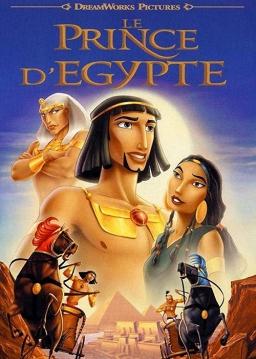 عزیز مصر