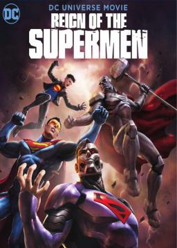 حکومت سوپرمن ها