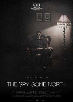 جاسوسی که به شمال رفت