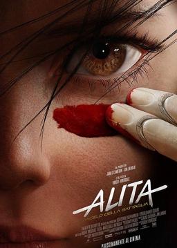 آلیتا: فرشته جنگ