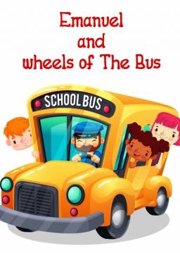 امانوئل و چرخهای اتوبوس (زبان اصلی)