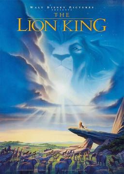 شیر شاه (زبان اصلی)