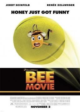 بری زنبوری