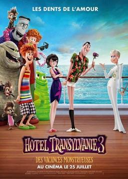هتل ترانسیلوانیا 3 : تعطیلات تابستان