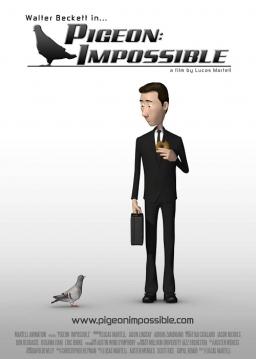 کبوتر: غیر ممکن