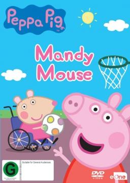 خوکی به نام پپا - مندی موشه