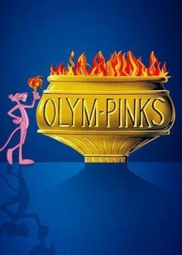 پلنگ صورتی در المپیک