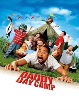 اردوگاه روزانه پدر